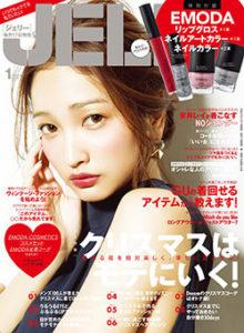 jelly_201601