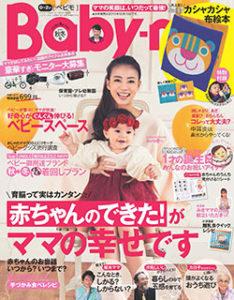 babymo_201509