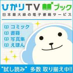 bnr_250-250_fuyudensho2015_w_06