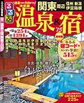 book_f2