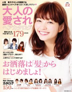 haircatalog_vol22