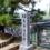 土佐日記/紀貫之【あらすじ・現代語訳・簡単な要約・読書感想文・解説】