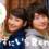 『Renta!(レンタ)/漫画・コミック』ー口コミ・評判~価格までわかりやすく!
